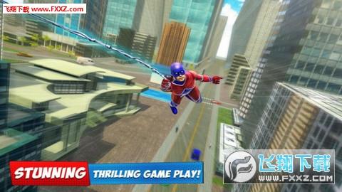 城市英雄保卫者游戏v1.3截图1
