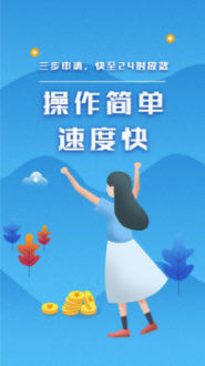 花花来乐app官方版v1.0.0截图2