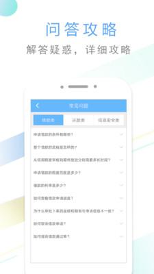 聚富金app官方版v1.0.0截图1