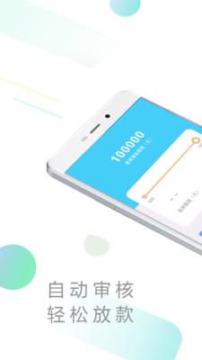 聚富金app官方版v1.0.0截图2