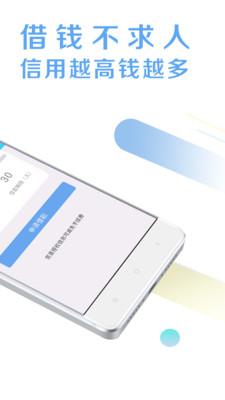 聚富金app官方版v1.0.0截图0