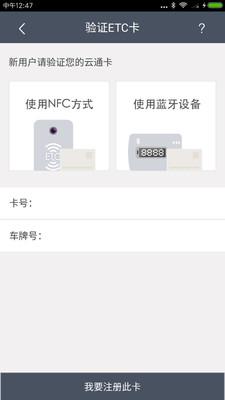 云通宝app官方版2.1.14截图2