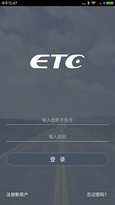 云通宝app官方版2.1.14截图1