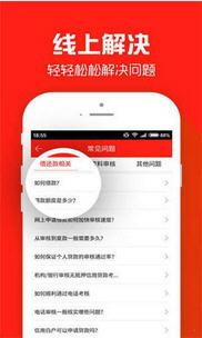 鱼小金app官方版v1.0截图0