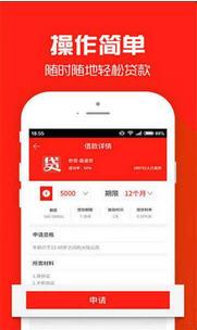 鱼小金app官方版v1.0截图2