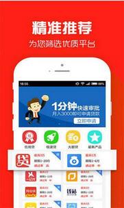 鱼小金app官方版v1.0截图1