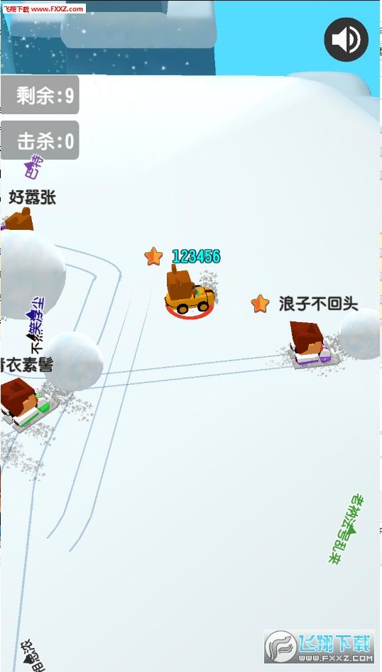 雪球推推乐游戏v1.0截图3