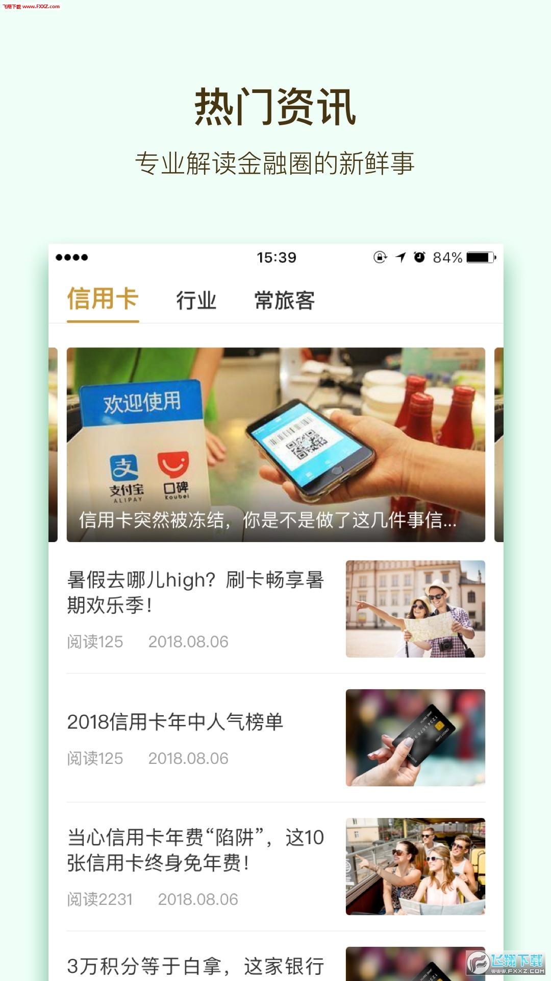 零里社区app官方版02.00.00截图0