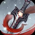轩辕仙侠传九游版 2.7.0