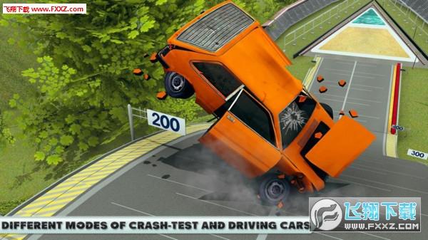 车祸模拟器竞技场安卓版v1.2截图0