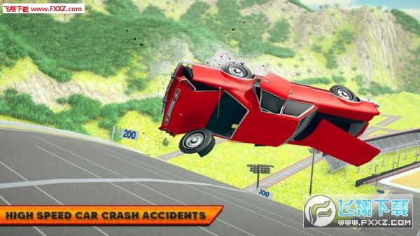 车祸模拟器竞技场安卓版v1.2截图1