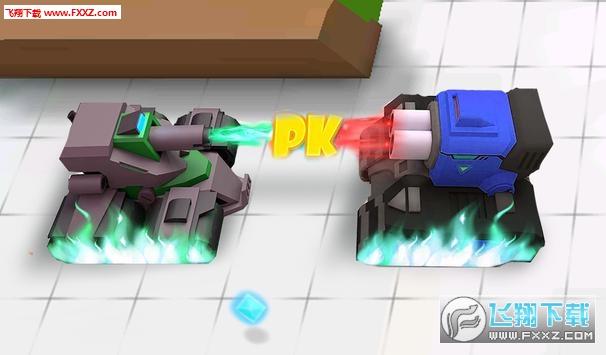 PanzerKiller游戏v1.0.2截图0