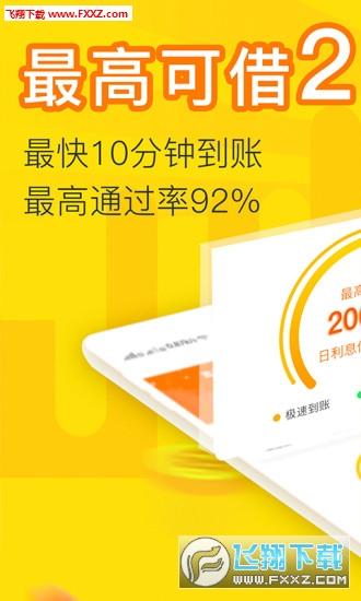 茉莉贷款app1.0.0截图1