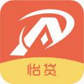 怡贷app官方版 1.0