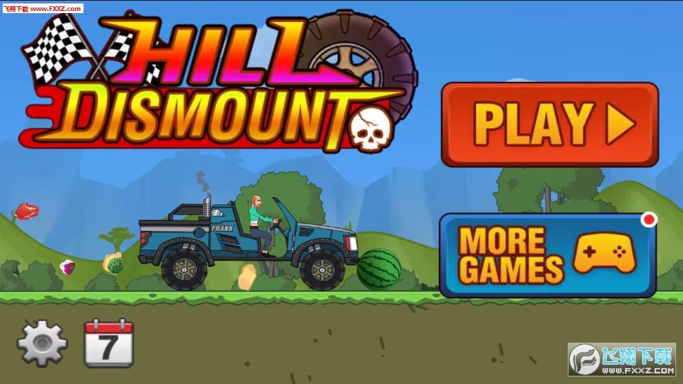 HillDismount游戏v1.3.1截图1