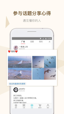 一海淘app1.4.0截图2