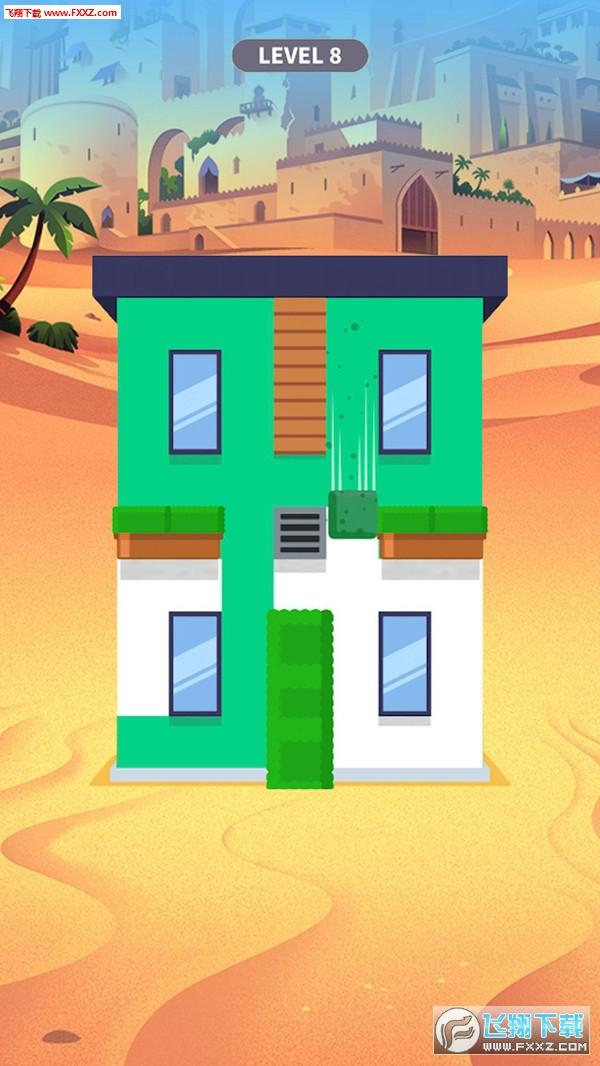 房屋粉刷匠手游安卓版1.0.0截图0