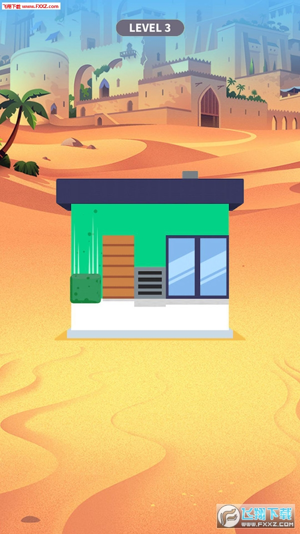 房屋粉刷匠手游安卓版1.0.0截图1