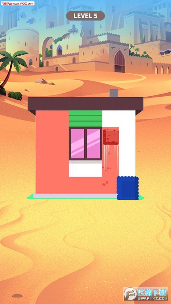 房屋粉刷匠手游安卓版1.0.0截图2