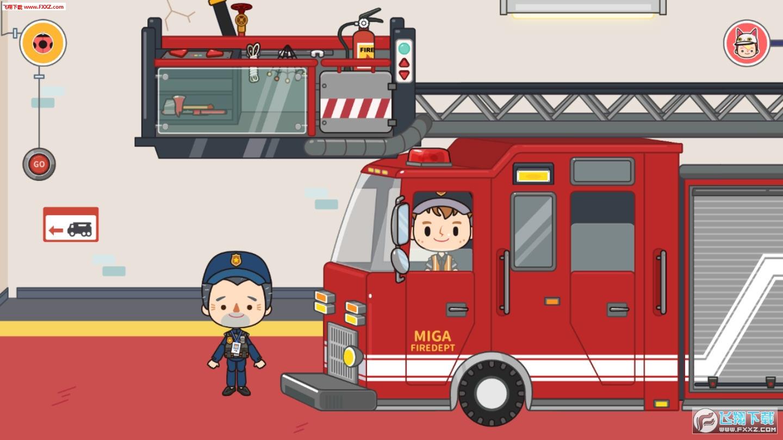 米加小镇消防局安卓版1.0截图2