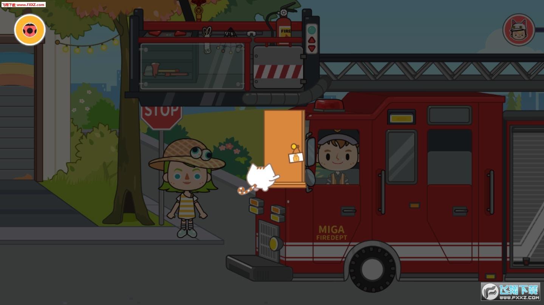 米加小镇消防局安卓版1.0截图3
