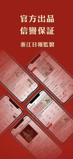 美术传媒拍卖app官方版v5.0.0截图1