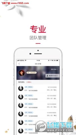 库店app安卓版v4.3.5截图1