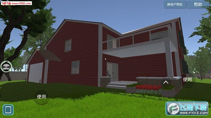 房屋设计师游戏v0.972截图1