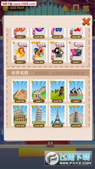 邮票大亨手游v1.0截图3