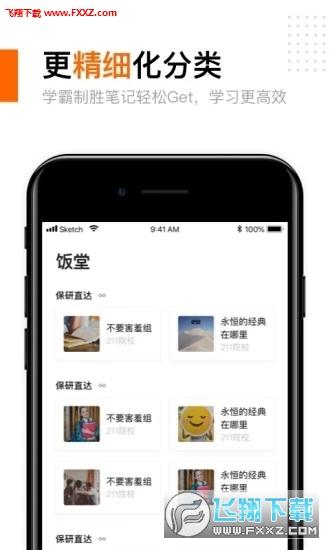 爱奇艺有饼app1.3.0截图1