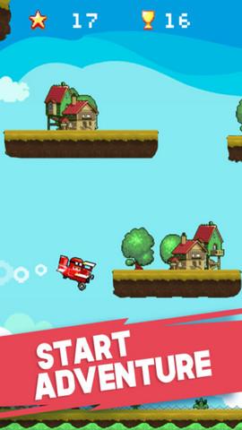 迷你飞行员冒险游戏v2.0截图1