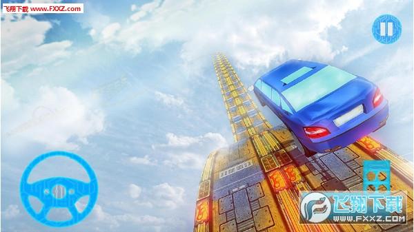 极端赛车驾驶模拟器游戏