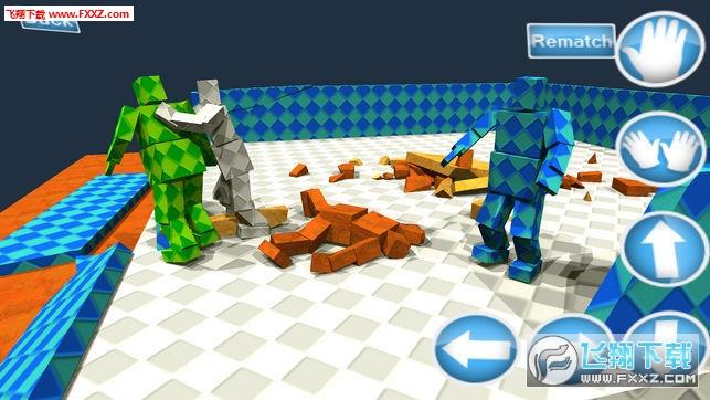 相扑模拟器游戏