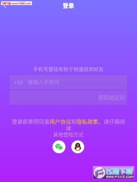 乐三方app