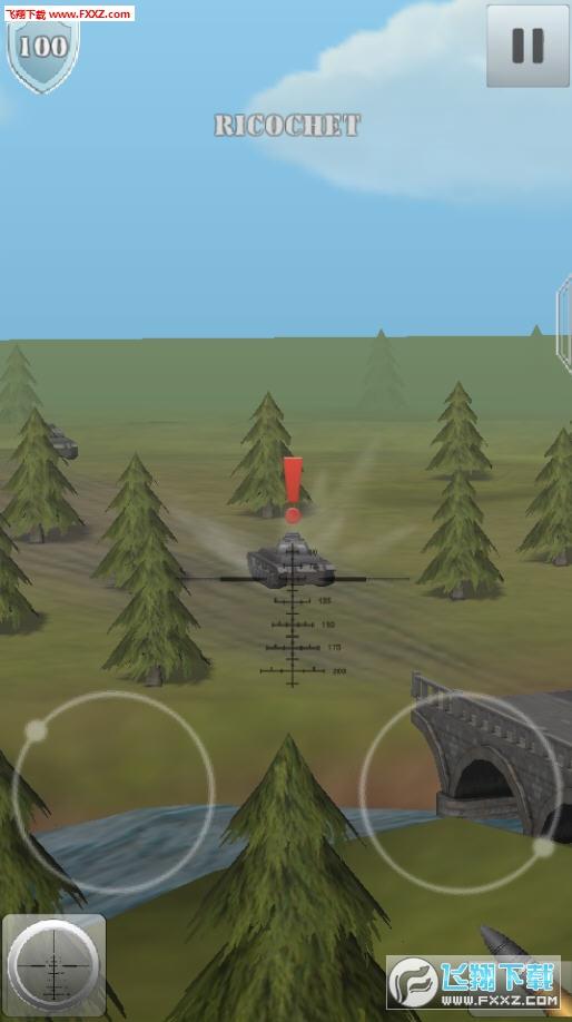 炮兵摧毁坦克安卓版