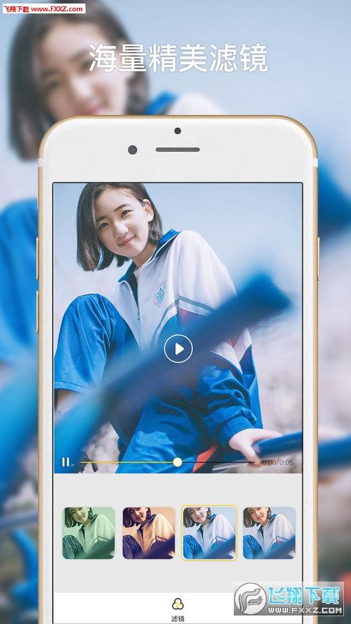 芒果卡点视频制作软件苹果版