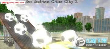 圣安德烈亚斯城市安卓版