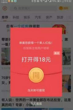 全球浏览app
