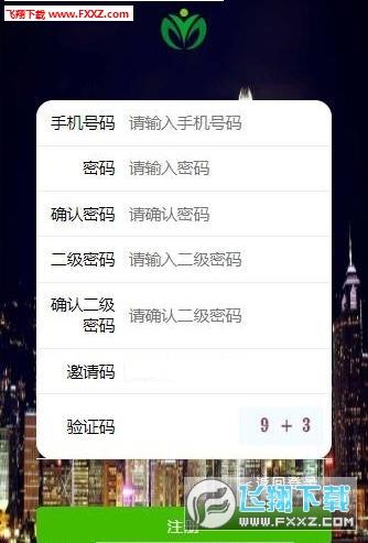 环球公益app官方版