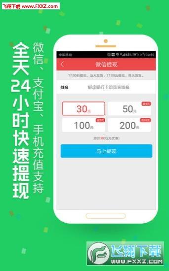 暴龙赚钱app
