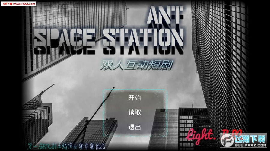 ANT SPACE STATION手游