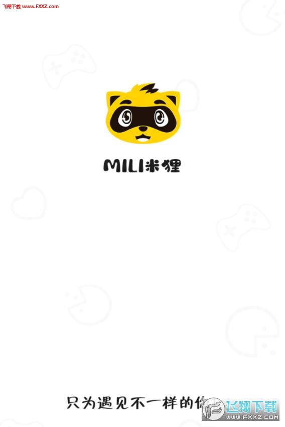 米狸app官方版