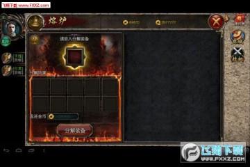 铸剑屠龙手游战力系统玩法攻略