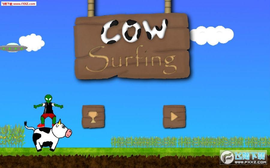 Cow Surfing手游