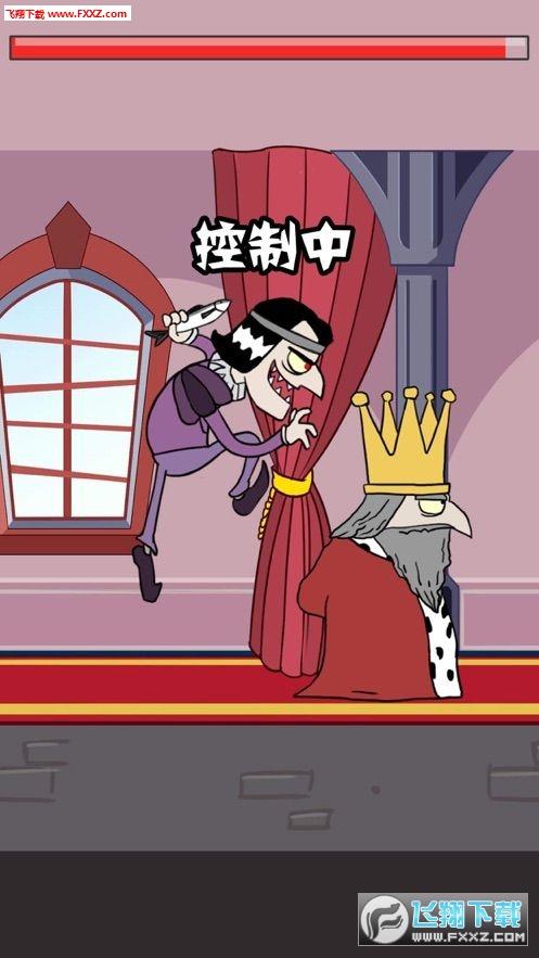 To Be King手游中文版