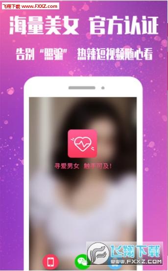 寸角app