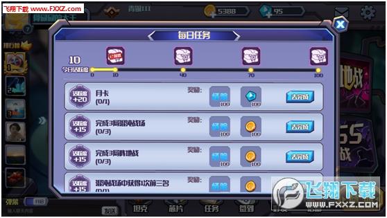 超神坦克手开局怎么玩?新手玩法攻略