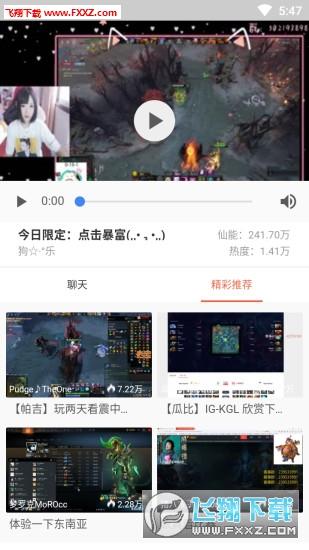 雷火电竞app