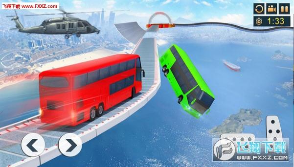 不可能的公车驾驶模拟手游
