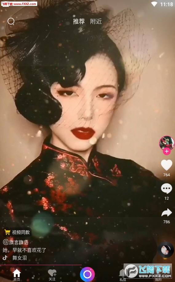 布谷短视频app最新版